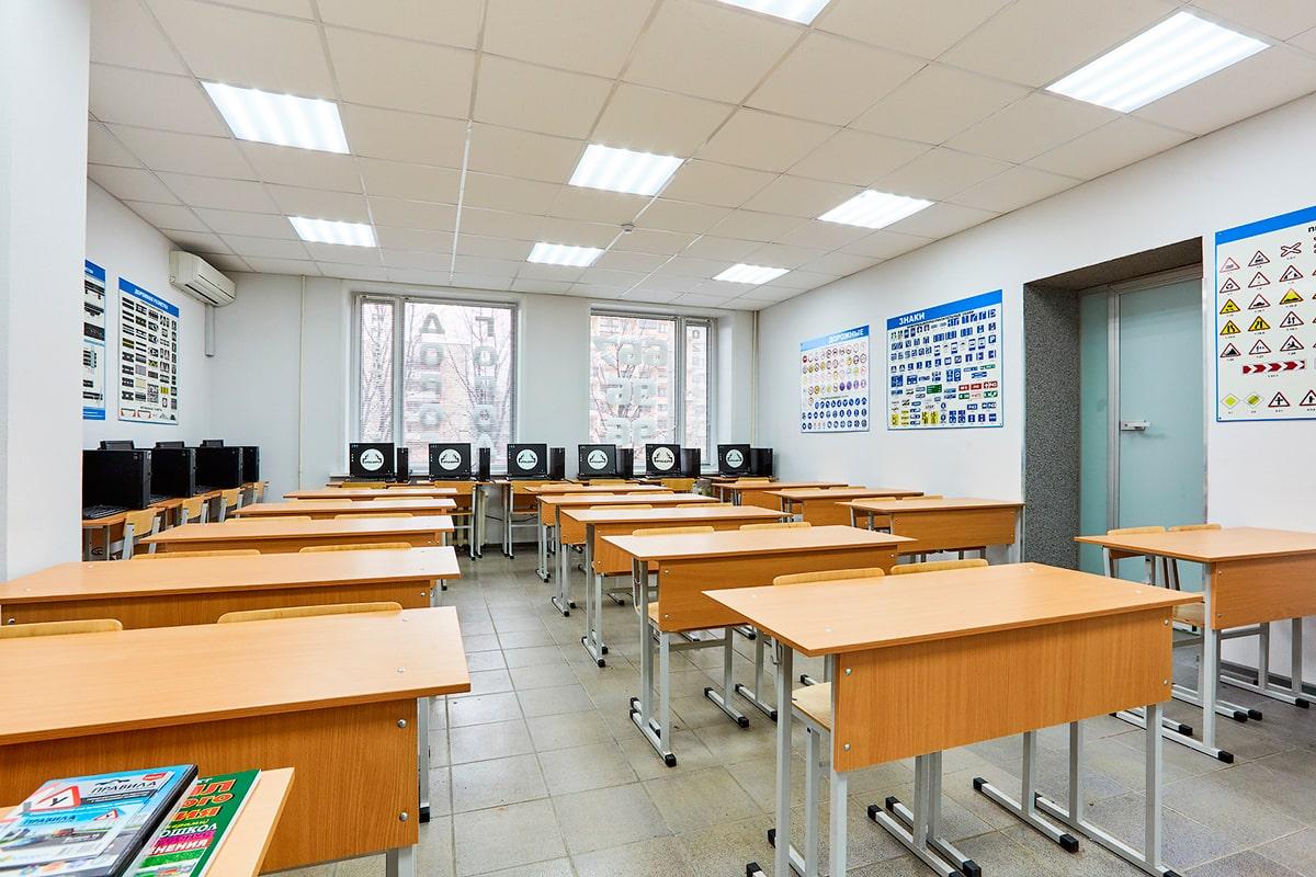 Учебный класс Город Дорог на улице Денисовская д.2-1Н