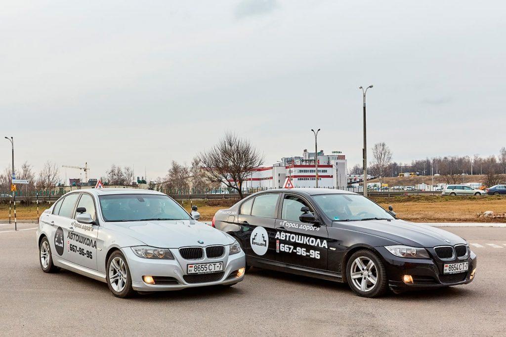 Обучение вождению на автомобилях BMW и не только в автошколе Город Дорог