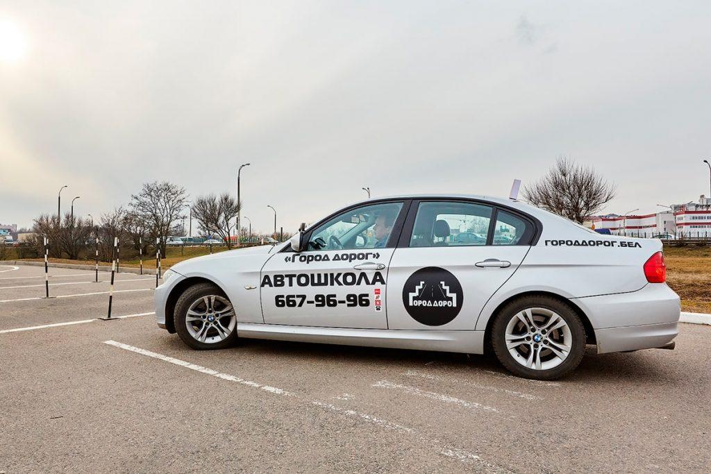 Обучение вождению на BMW 320